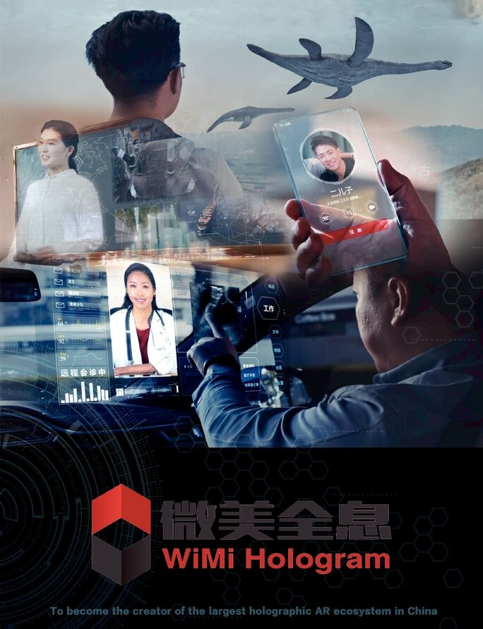 WiMi Set to Become the First Holographic AR Solutions Provider to Go Public in New York