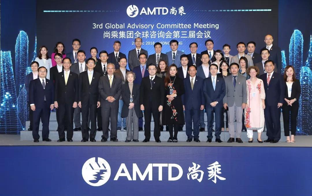 AMTD International Ready for $176 Million IPO Monday on NYSE