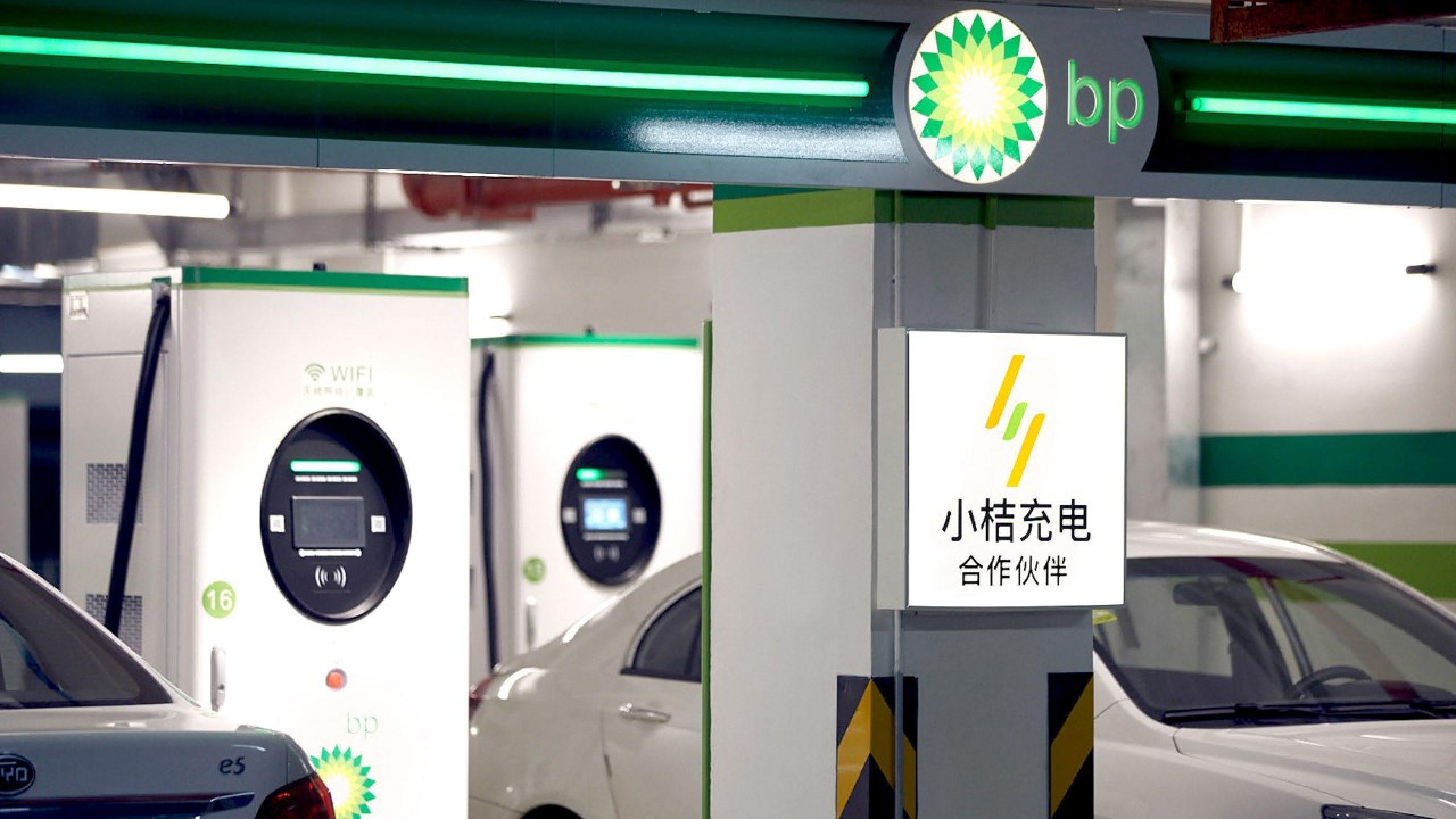 BP, Didi Chuxing Bet on EV Charging in China