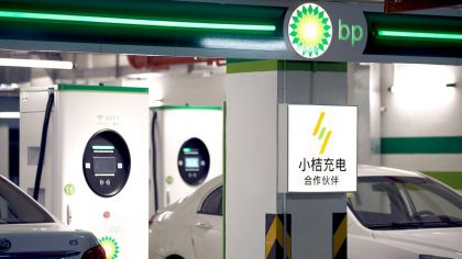 BP, Didi Chuxing Bet on EV Charging in China