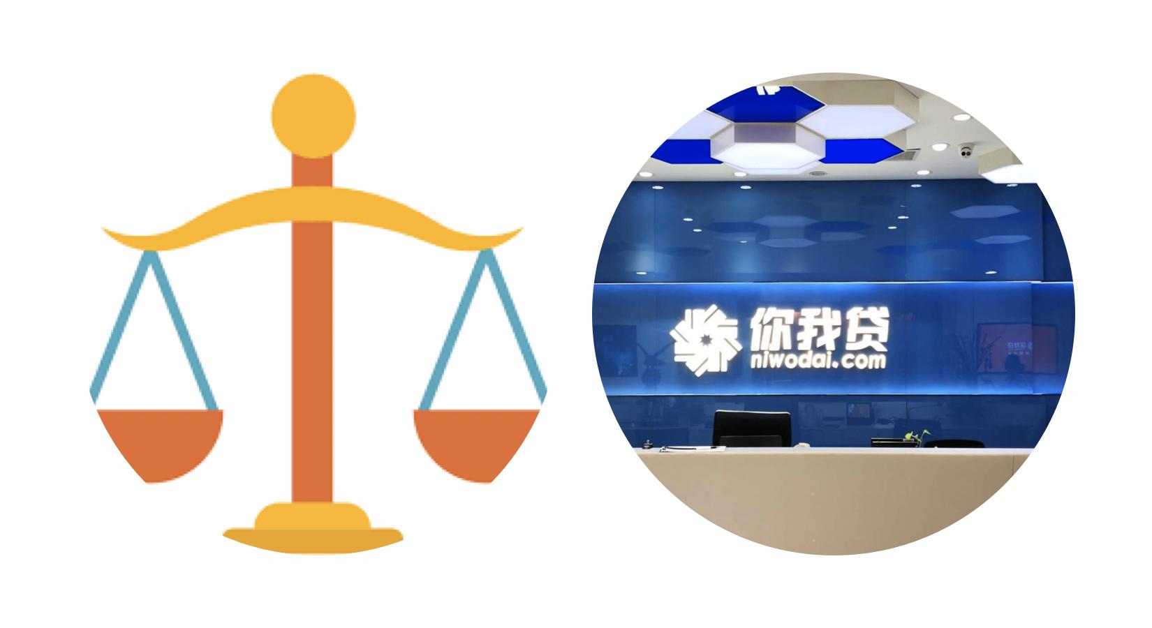 Jiayin Closes Cases Against 12,000 Debtors Online