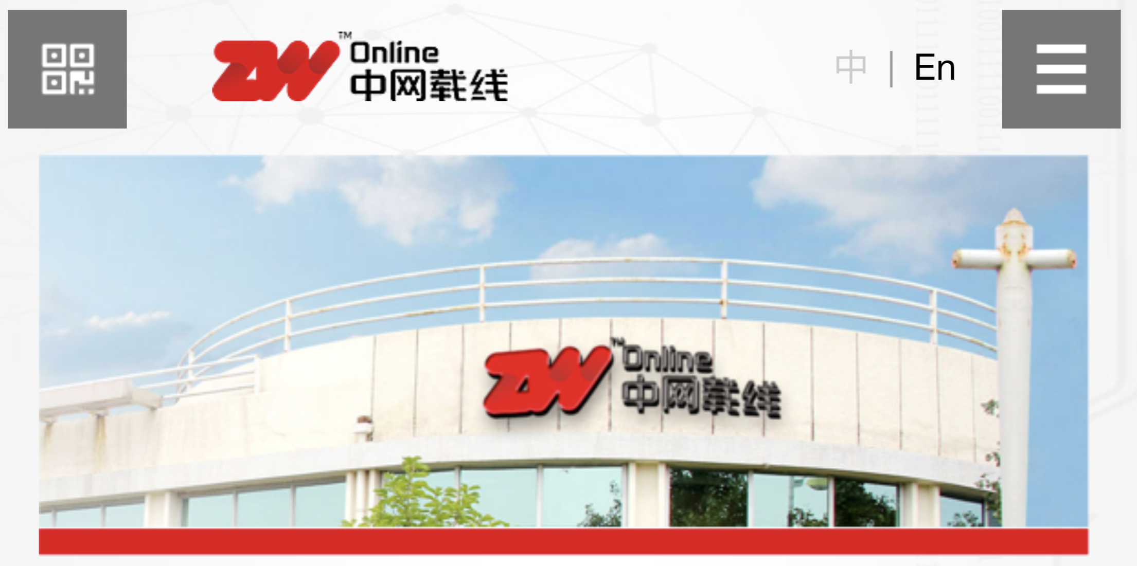 ChinaNet Scores $4.8 Million Investment, Stock Up 3%