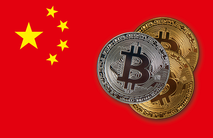 "PBOC's Digital Currency ""Ready"" After 5 Years"