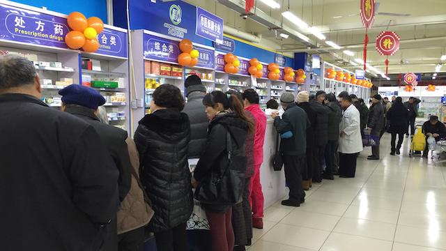Jo-Jo Drugstores Reports Revenue Increase, Losses in Q1