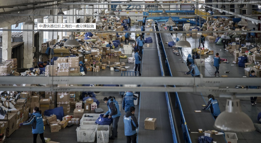 ZTO Express Posts Stronger Revenue, Growing Parcel Volume in Q2