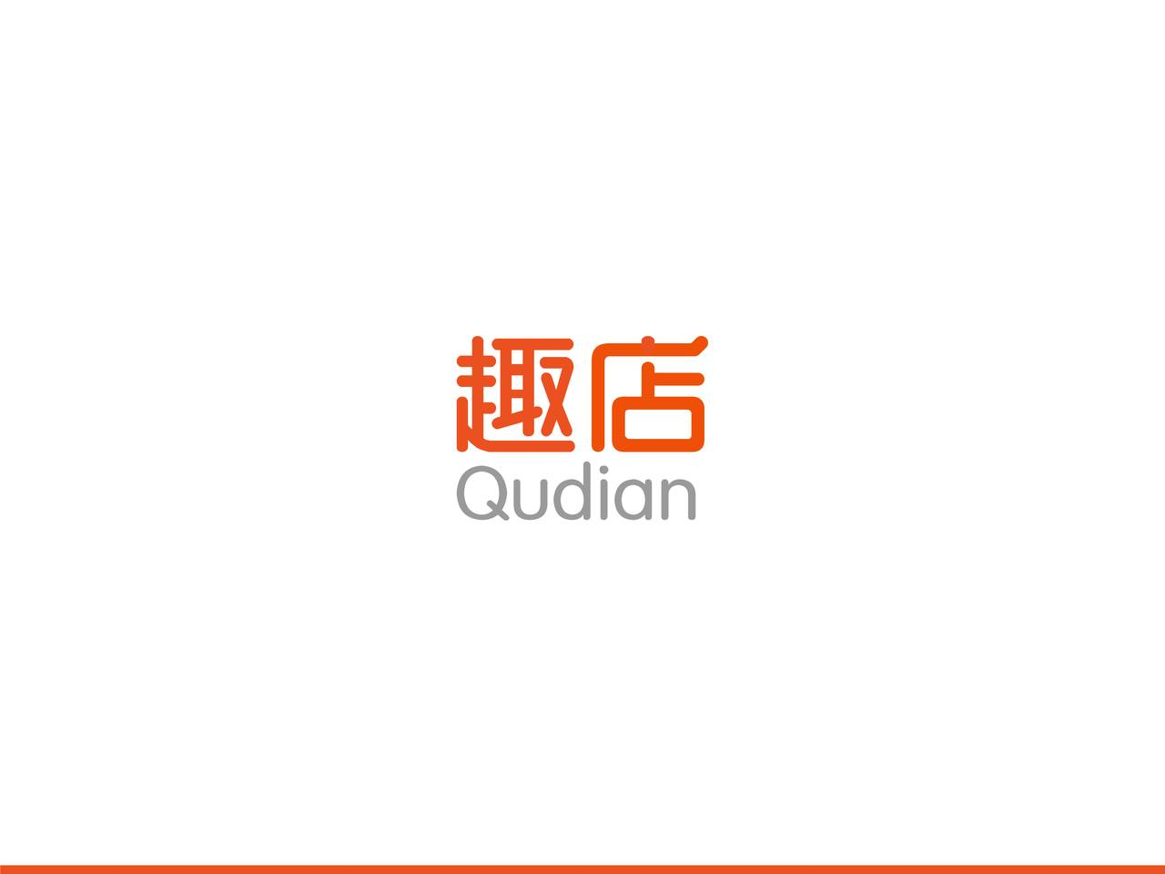 Qudian Reports Record High Profit, Revenue Drop; Stock Rises 1%