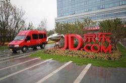 JD.com Launches Talks for $500 Million IPO of Dada-JD Daojia