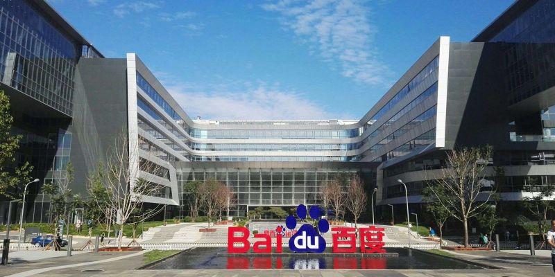 Baidu Beats Quarterly Estimates, Launches Cloud Services in Singapore