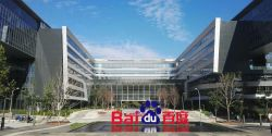 Baidu Beats Quarterly Estimates, Launches Cloud Services in Singapore