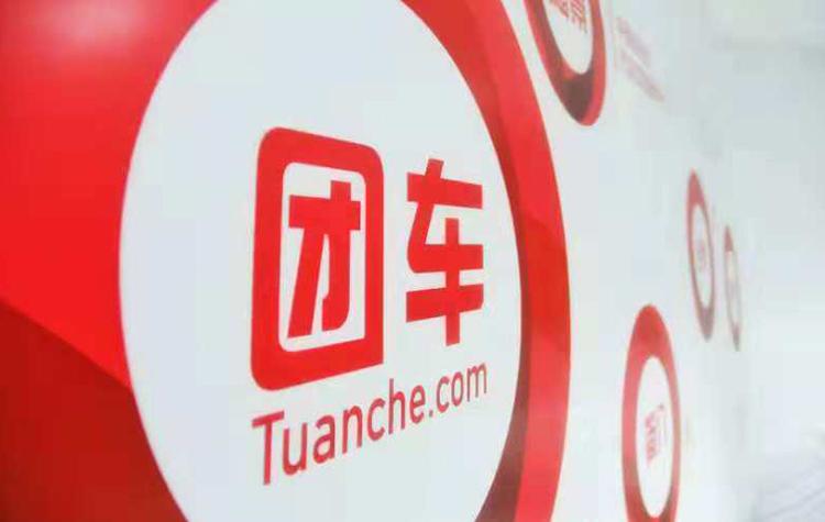 TuanChe's Revenue, Gross Profit Send Shares Up 15%