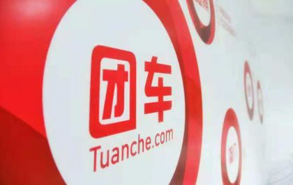 TuanChe's Revenue, Gross Profit Send Shares Up 15%