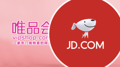 JD.com Increases Stake in Online Retailer Vipshop to 7.6%