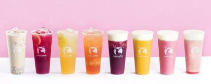 Luckin Coffee to Launch Tea Series in October With Franchisees
