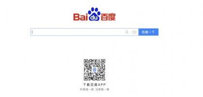 "HSBC Sets Baidu at ""Buy,"" Boosts Price Target"