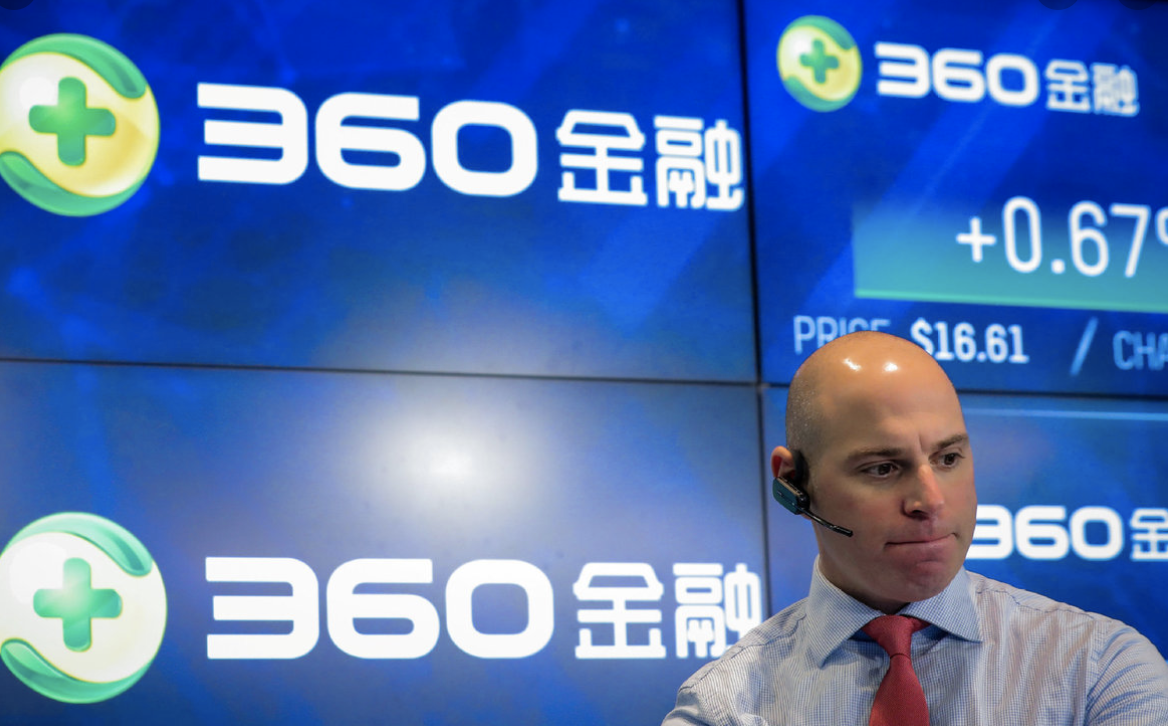 Stock of 360 Finance Tumbles on Investigation, CEO Resignation