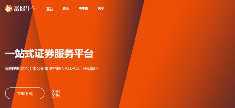 ANALYSIS: Futu Holdings is Growing by Attracting a Younger Demographic