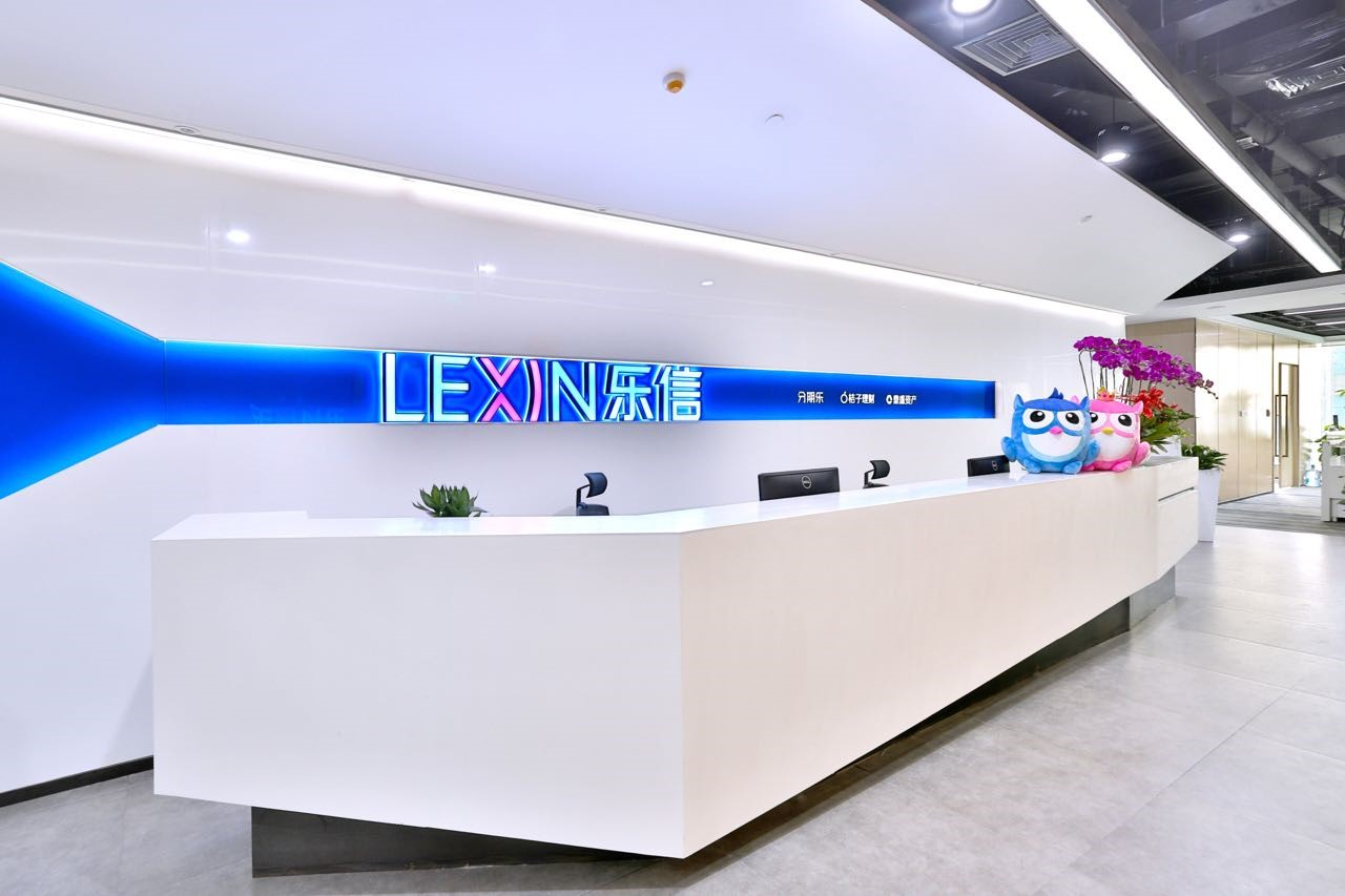 LexinFintech Enjoys Growth Thanks to Influx of Users; Raises Outlook for 2019