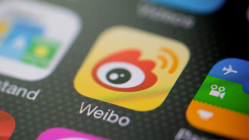 Weibo Takes Down New Oasis App After Plagiarism Claim
