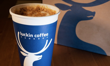 Luckin Coffee Stock Gains 1% on KeyBanc Upgrade