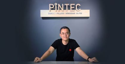 Pintec's Chairman on Temporary Leave