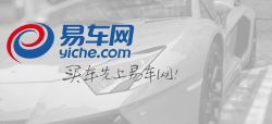 Bitauto Stock Soars 8% on Buyout Bid From Tencent