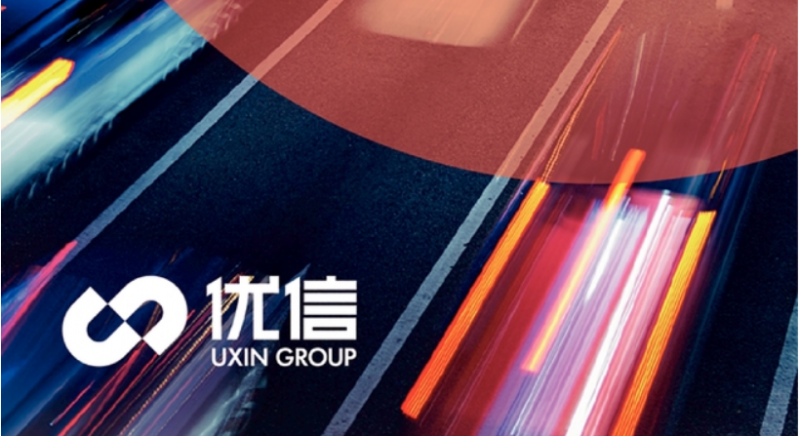 Uxin Announces Resignation of COO, Stock Drops 3%