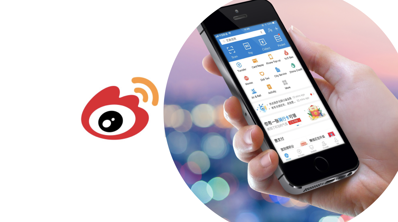 Alipay, Weibo Partner in E-commerce Mini Programs