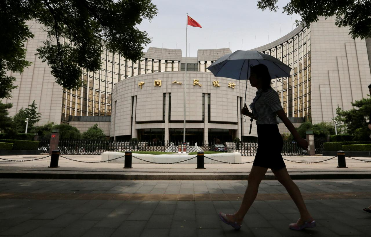 PERSPECTIVE: China is Ripe for a National Digital Currency