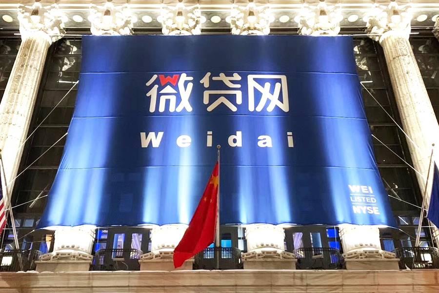Weidai's Revenue, Net Income Slip in Q2