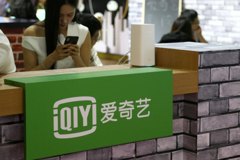 IQiyi's 3 Billion Yuan IP Supply Support Plan Approved by SSE