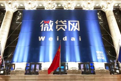 Weidai's Revenue, Net Income Slip in Q2