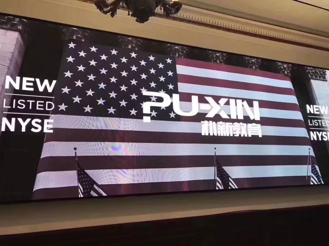 Puxin Extends $26 Million Loan to U.S Prep School; Stock Rises 2%