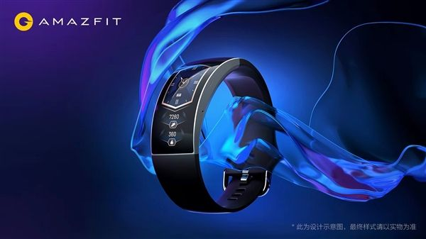 Huami Says New Amazfit X Watch to Launch in 2020