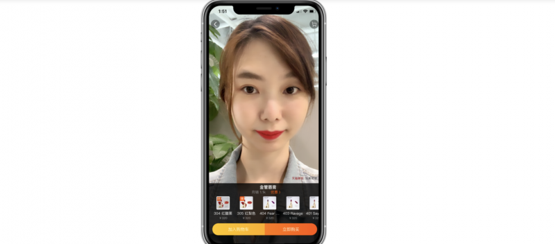 Alibaba Invests in Taiwan-based Startup for Virtual Makeup Tryouts