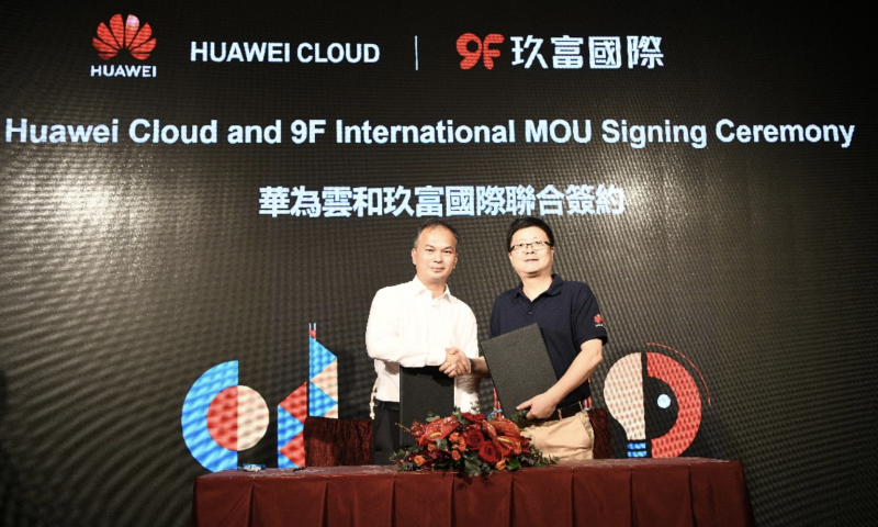 9F Teams Up with Huawei Cloud in Overseas Market