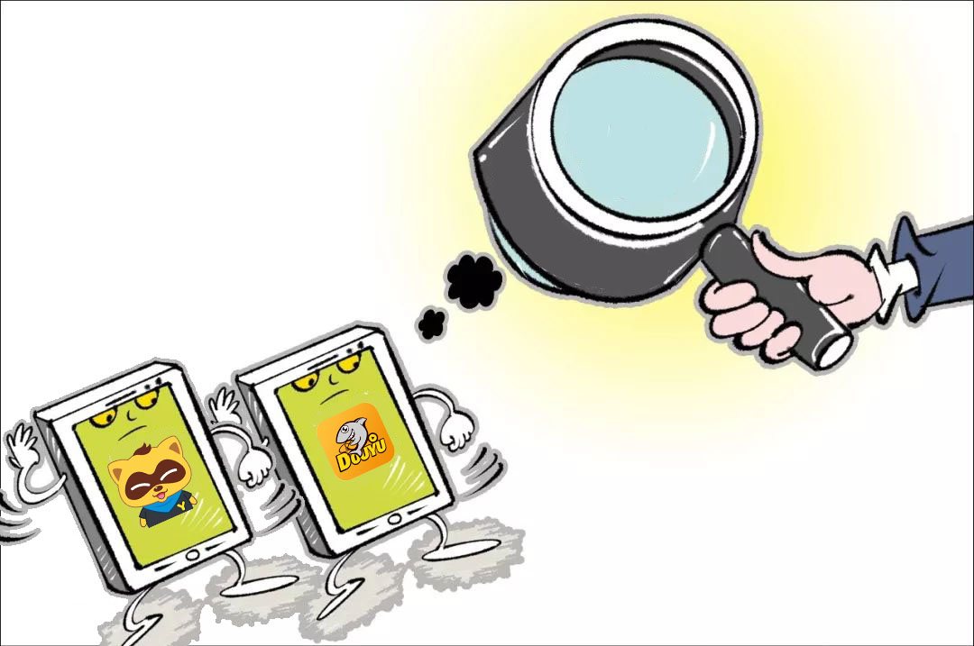 China Regulators Found DouYu, YY Collected User Data Without Permission