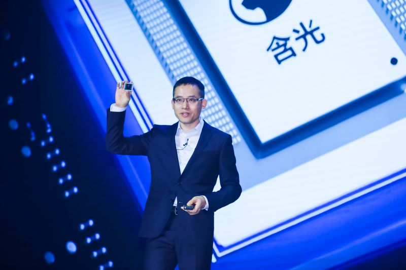Alibaba unveils self-developed AI chip for cloud computing division