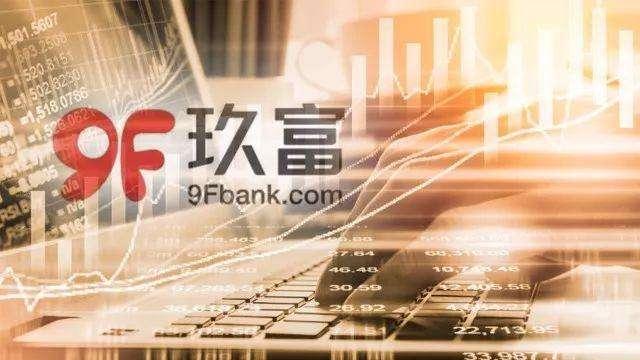 9F Reports Decline in Revenue, Income; Focus on Diversification