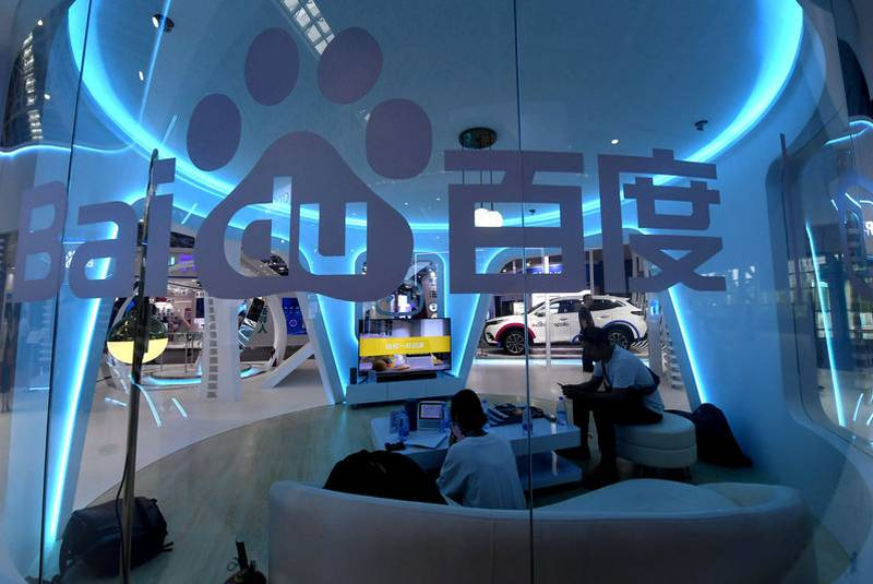 Baidu Sets New Benefits Plan, Attracts Young Talents