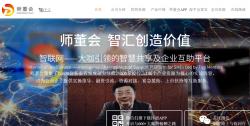 ANALYSIS: Global Internet of People Readies $20 Million U.S. IPO Effort