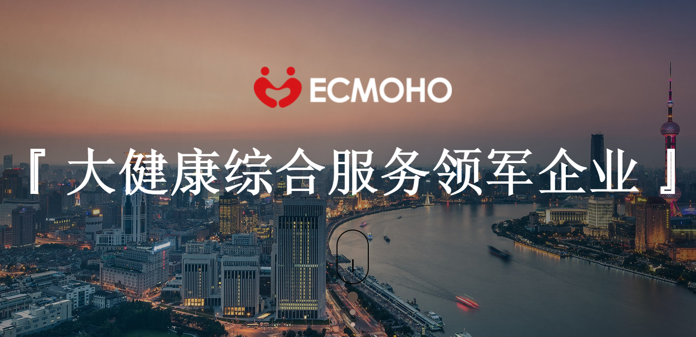 Ecmoho, China's Largest Supplements Supplier, Files for $150 Million IPO in New York