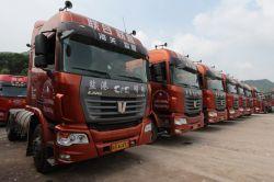 MingZhu Logistics Eyes $13 Million IPO in New York