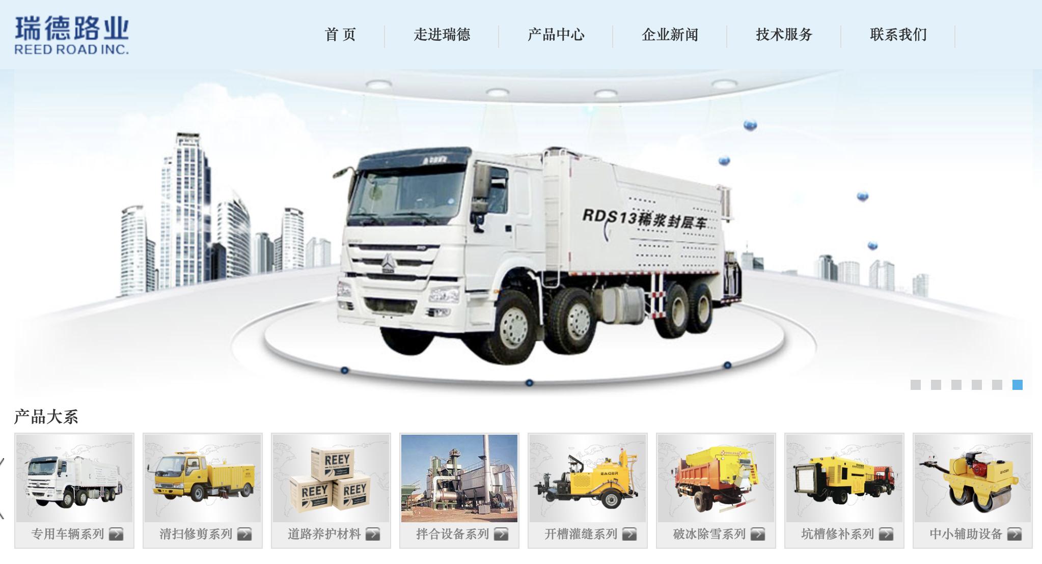 REED, Chinese Road Maintenance Provider, Seeks $10 Million IPO