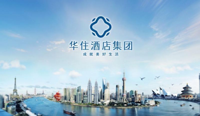 Huazhu Steps Up Expansion in Singapore With Ji Hotel Orchard