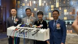 Xinyuan's Property Management Service Soars 42% in Hong Kong on IPO Day