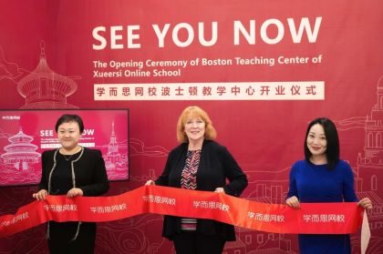 TAL Education's Xueersi Opens First Overseas Center, Recruits Harvard Graduates