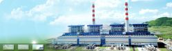 Huaneng Says China's Electricity Consumption Declined; Stock Falls 2%