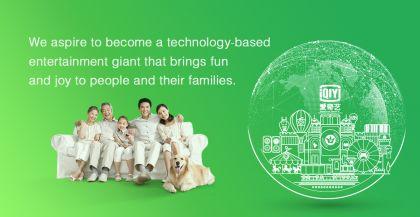 IQiyi Unveils Smart TV Mode for Elders