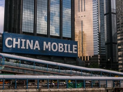 China Mobile Appoints New Executive Director