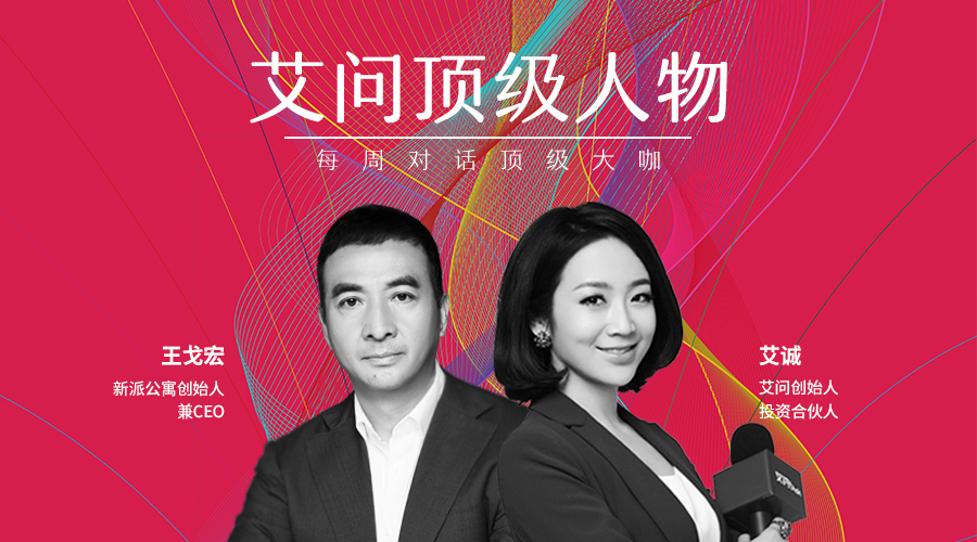 iAsk x China Daily | Do long-term rentals really make money?